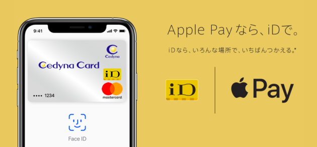 Apple pay id